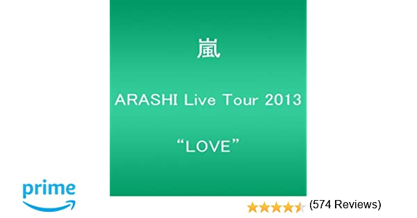 Amazon.co.jp | ARASHI Live Tou...