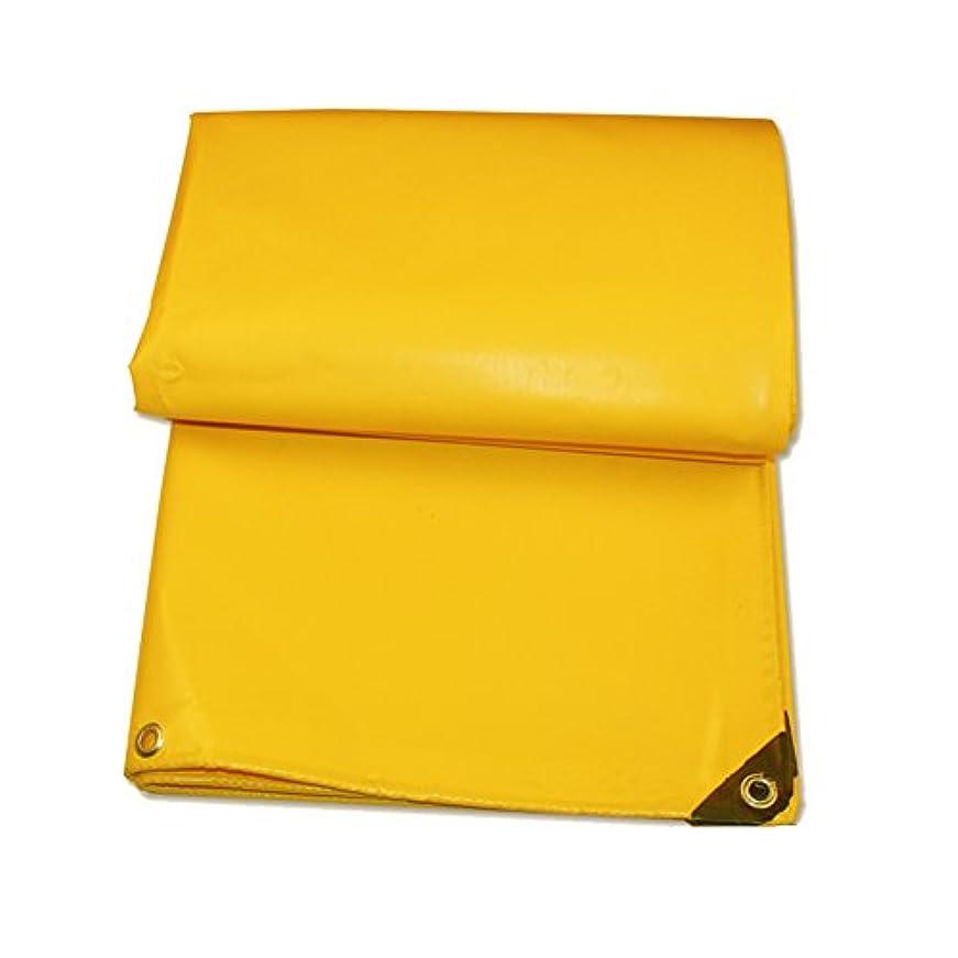 ちらつきほとんどの場合成分QIANGDA タープ 防水 防塵の 日焼け止め カーポート 雨 布 耐高温性 耐腐食性、 黄 PVC、 厚さ0.47mm、 600g/m 2、 6サイズのオプション キャノピー (色 : イエロー いえろ゜, サイズ さいず : 4x5M)