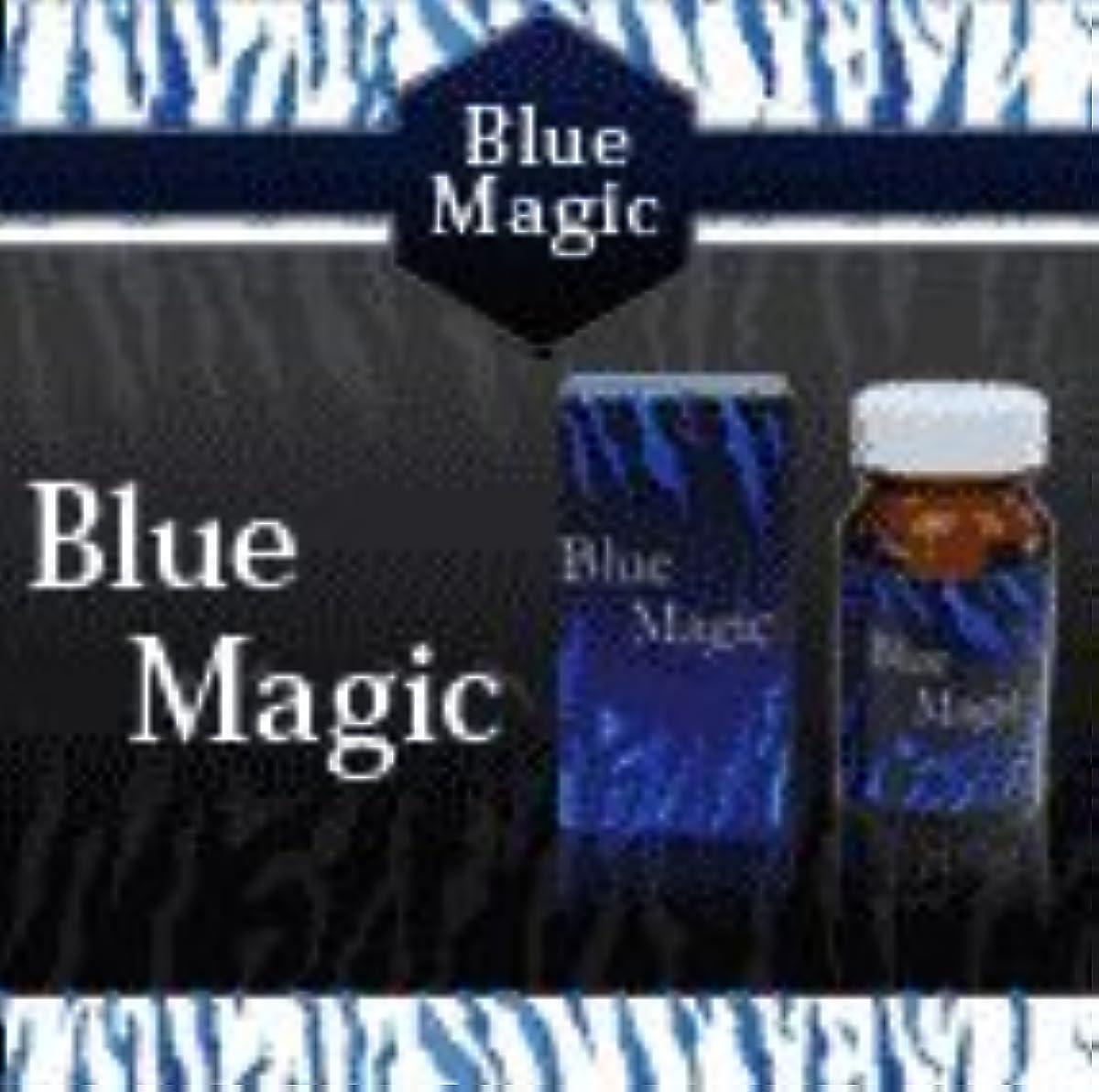 教会渦投げる「Blue Magic」ブルーマジック (ダイエットサプリメント) 5個セット