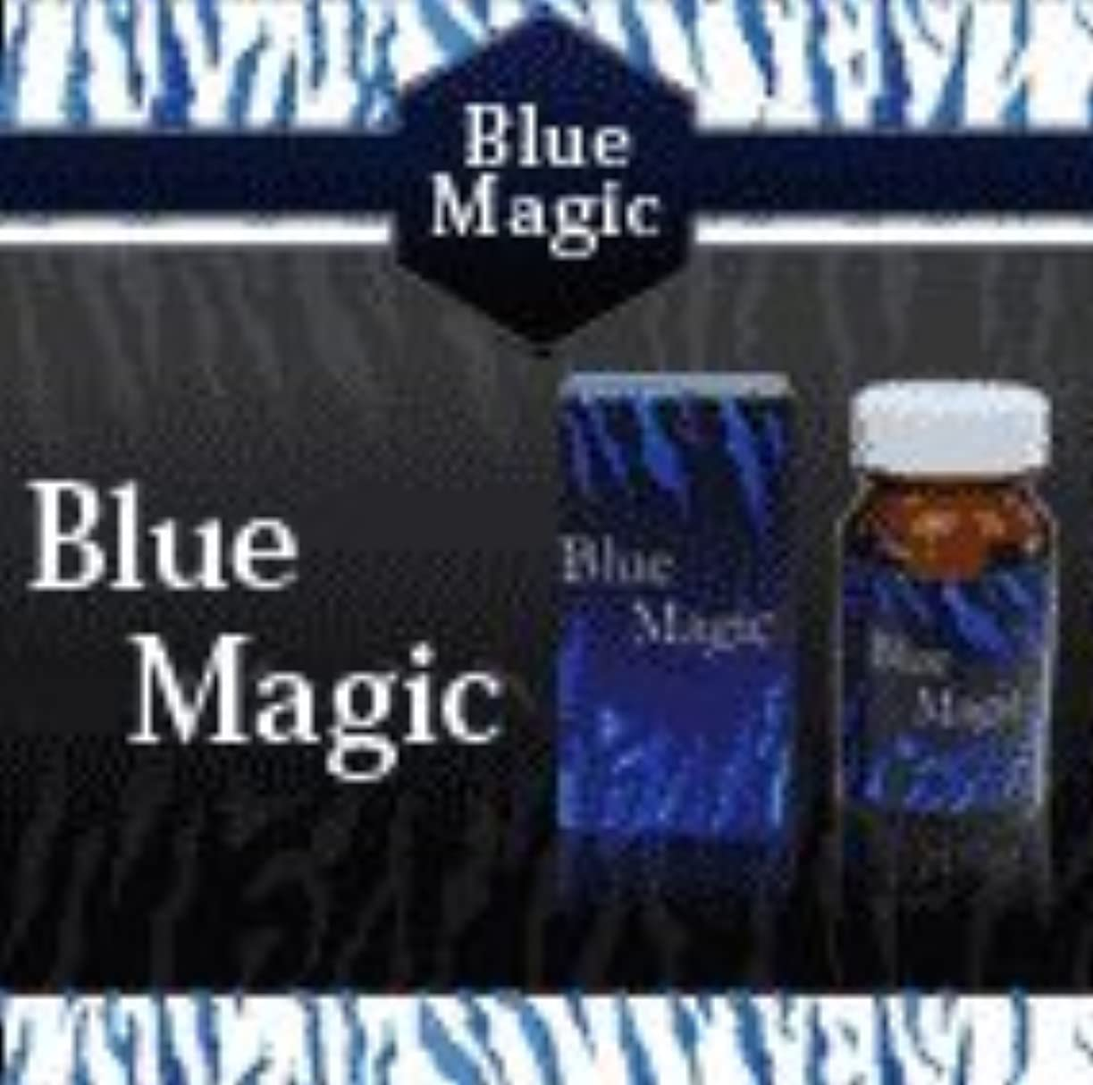 理論的砂漠愛されし者「Blue Magic」ブルーマジック (ダイエットサプリメント) 3個セット