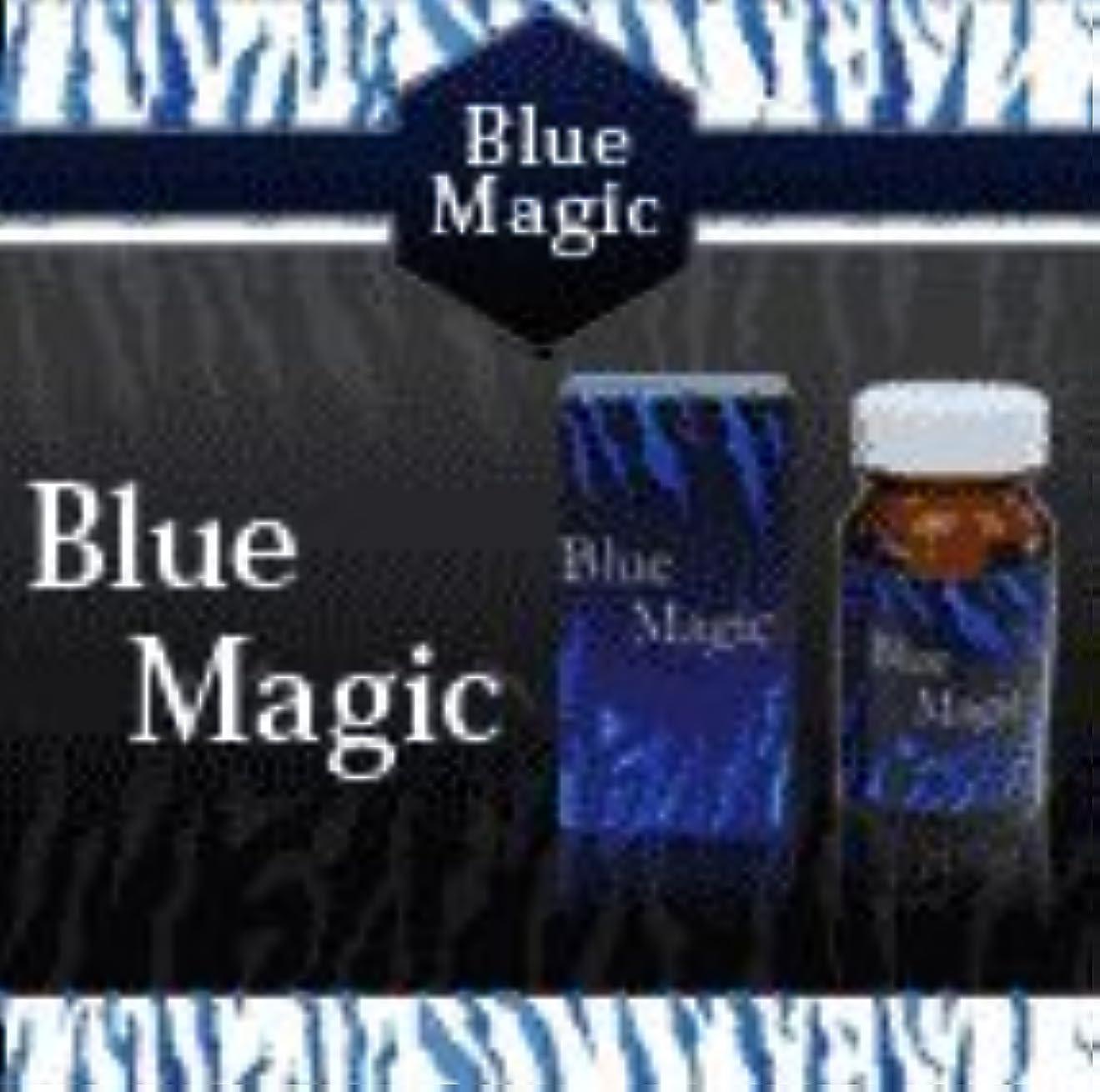 アンティーク手書き説明する「Blue Magic」ブルーマジック (ダイエットサプリメント) 3個セット