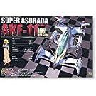 1/24 サイバーフォーミュラ No.09 スーパーアスラーダ AKF-11 (シェイクダウンバージョン限定)