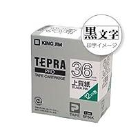 (業務用セット) 「テプラ」PROシリーズテープ 上質紙ラベル 白に黒文字 36mm 【×3セット】 dS-1644472