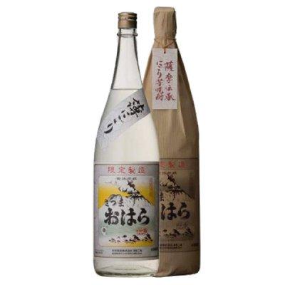 焼酎 『本坊酒造 伝承さつまおはら にごり焼酎 芋 1800ml