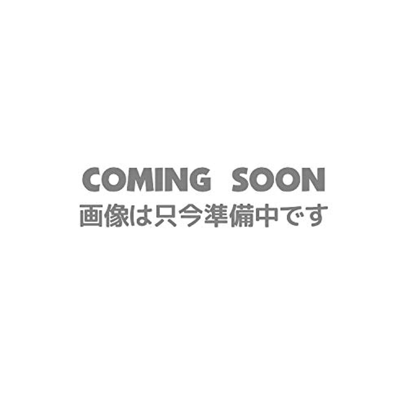 無限大最終ラッシュA-BLEND ヨッシースタンプ ハンドクリーム からふるぽっぷ [280973]