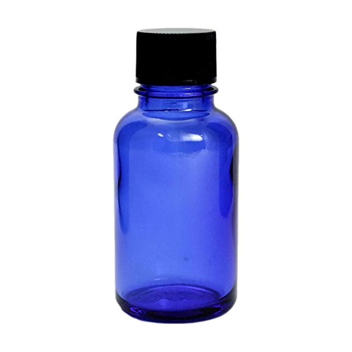 グラディス植生パノラマ遮光瓶 ブルー 30cc SYA-B30cc (黒CAPのみ)