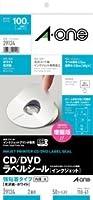 エーワン CD/DVDラベルシール[インクジェット]光沢紙2面 50シート入 29124【5セット】