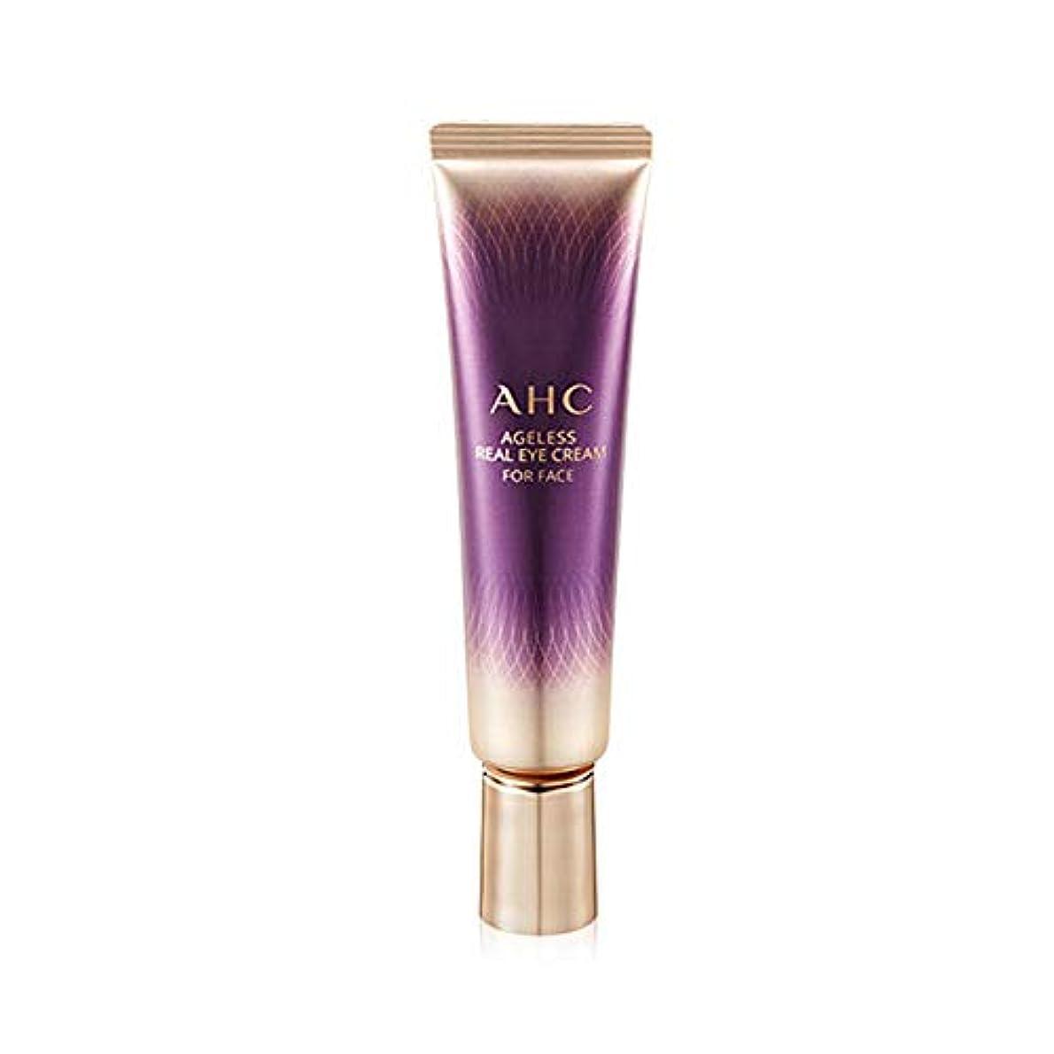AHC(エーエイチシー) エイジレスリアルアイクリーム フォーフェイス 30ml2個セット
