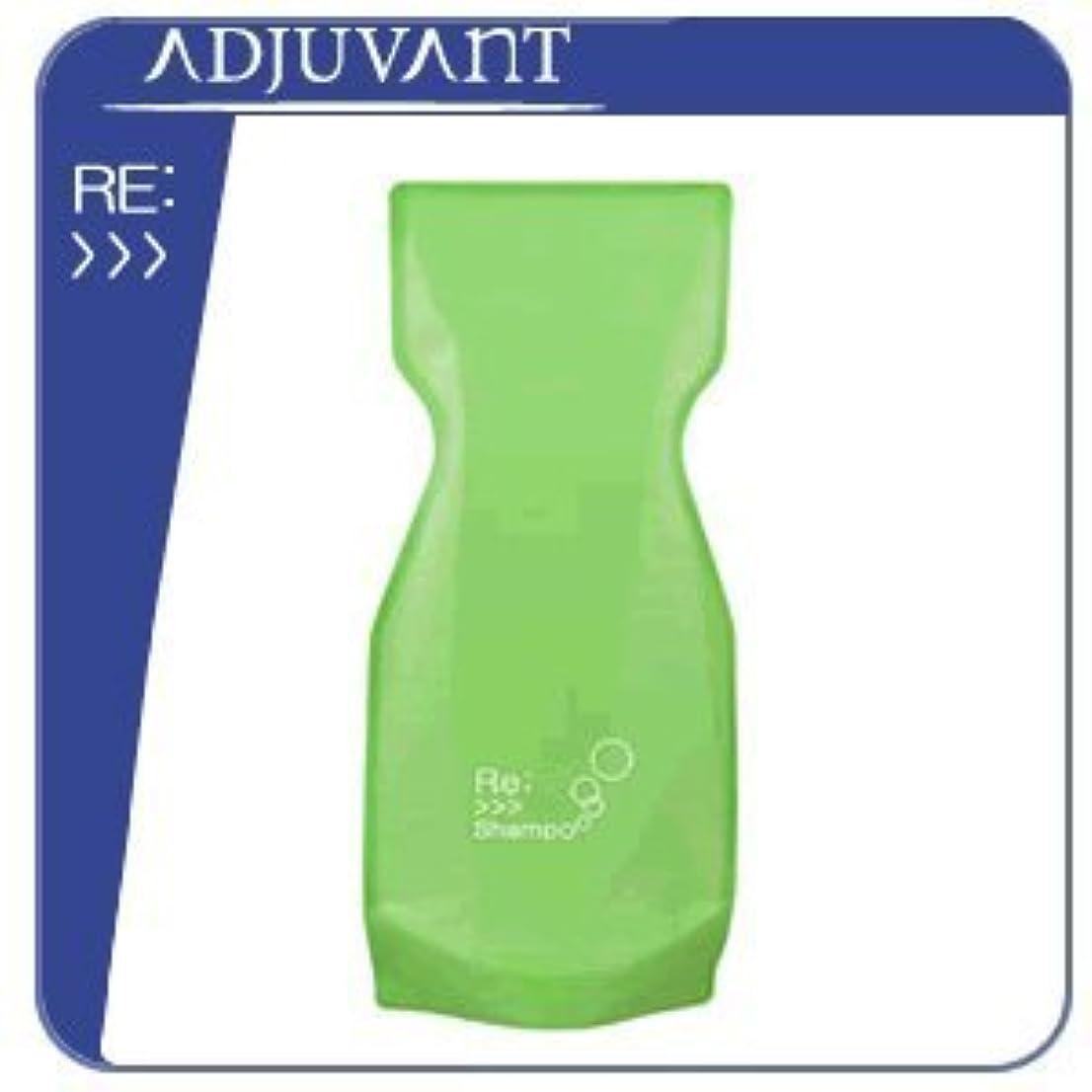 アルプス添加剤終わりアジュバン RE:シャンプー レフィル 700ml