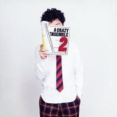 堂島孝平「メイクはほどほどに」のジャケット画像