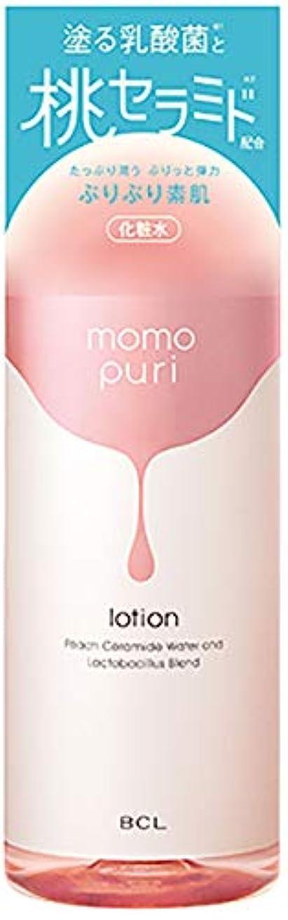 香り種をまくバインドももぷり 潤い化粧水 200mL