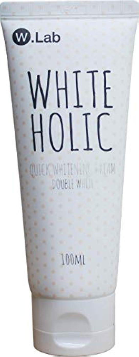 地球吐き出すワンダーW. Lab Doubleurabo White Holic2 (100 ml) DOUBLE WHITE 2019 a new product. [parallel import goods]