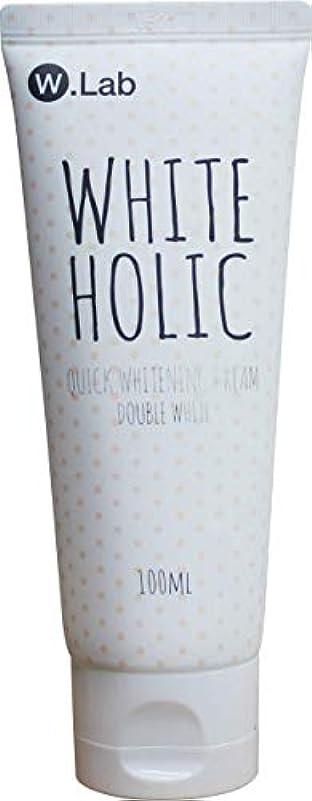 ブラスト韓国出来事W. Lab Doubleurabo White Holic2 (100 ml) DOUBLE WHITE 2019 a new product. [parallel import goods]