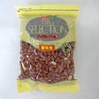ピーナッツ 渋皮付き 素焼き 無塩 1kg (ヨコイピーナッツ名古屋)