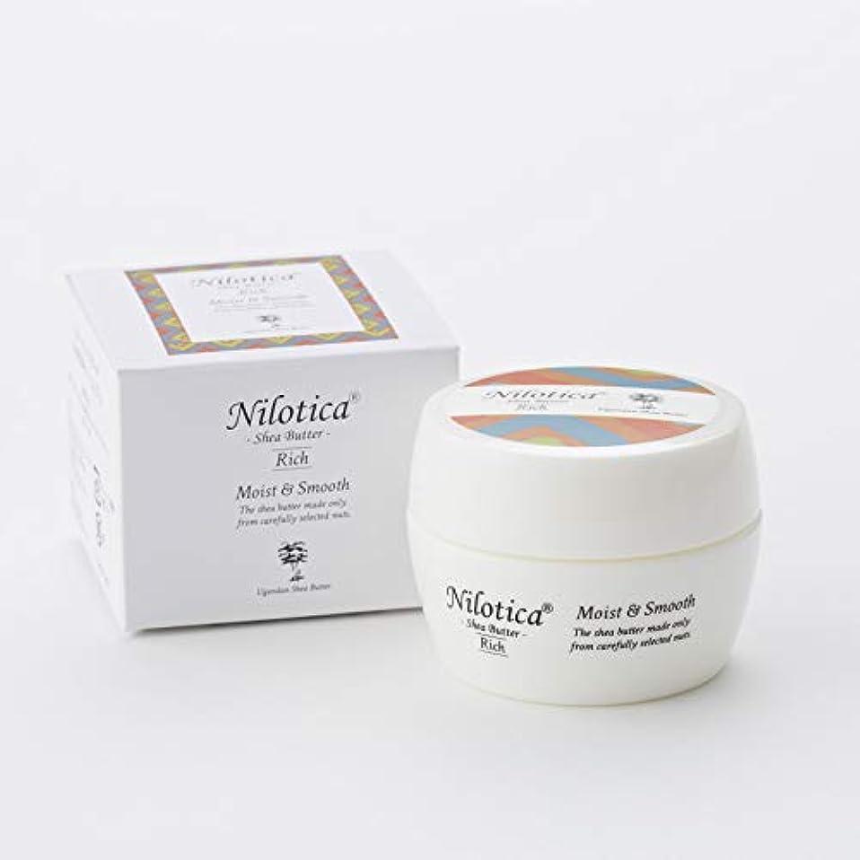 干ばつマニアックインカ帝国Nilotica ニロティカシアバターリッチ 27g 全身保湿クリーム プレーン 未精製シアバター ウガンダ産シアバター100%配合