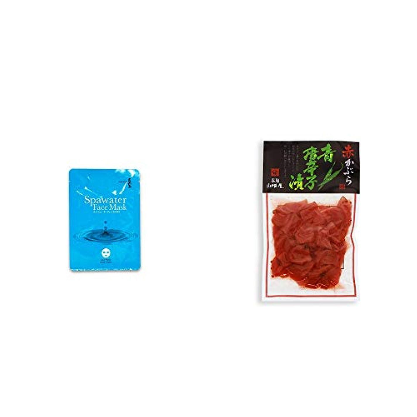 トランペット愛するコーデリア[2点セット] ひのき炭黒泉 スパウォーターフェイスマスク(18ml×3枚入)・飛騨山味屋 赤かぶら 青唐辛子漬(140g)