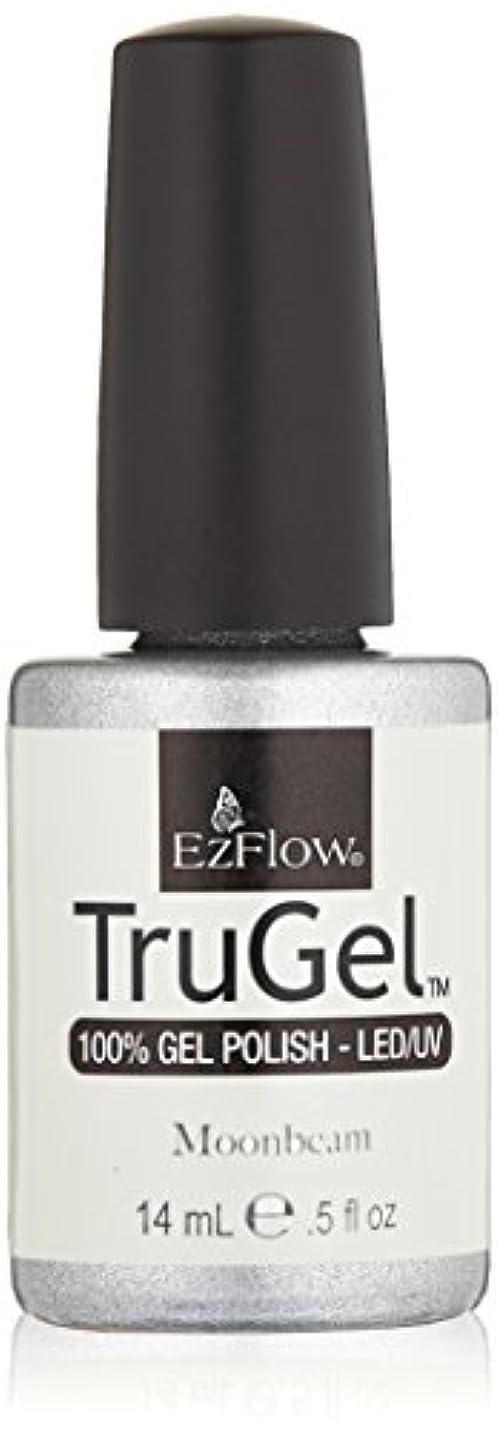 手荷物間違いなくお気に入りEzFlow トゥルージェル カラージェル EZ-42404 ムーンビーム 14ml
