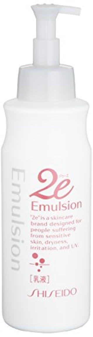 かび臭い瞳ワーム2E(ドウ-エ)乳液