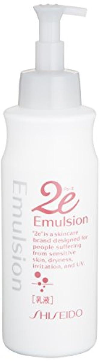 ギャラリー伝統束2E(ドウ-エ)乳液