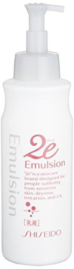 2E(ドウ-エ)乳液