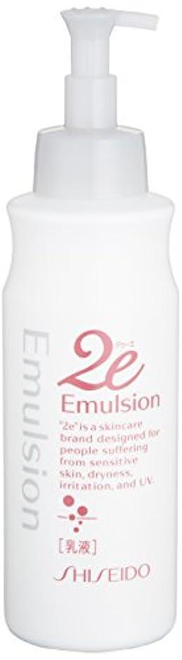 悪化するホールドオール楽観的2E(ドウ-エ)乳液