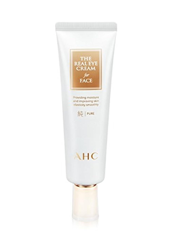 醸造所電池どのくらいの頻度でAHC リアル アイクリーム フォー フェイス 純 60ml/AHC The Real EyeCream For Face Pure [並行輸入品]