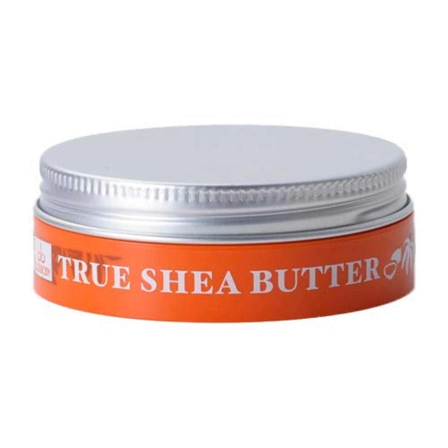 酸素哲学的薬JUJUBODY TRUE SHEA BUTTER 未精製シアバター(25g) (ティーツリー)