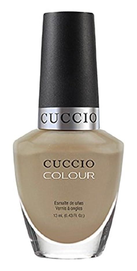 マウンドシルク不毛Cuccio Colour Gloss Lacquer - Oh Naturale - 0.43oz / 13ml
