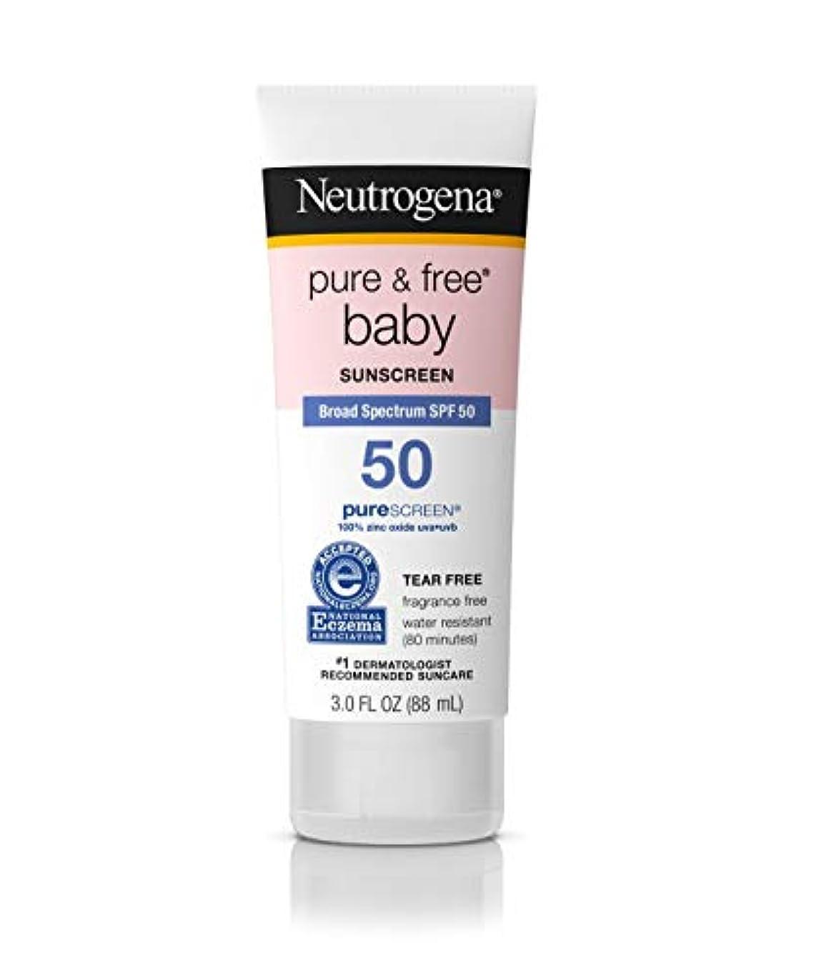 増強する口ラインニュートロジーナ ベビー サンスクリーン SPF50 【88ml】 敏感肌 赤ちゃん 日焼け止め