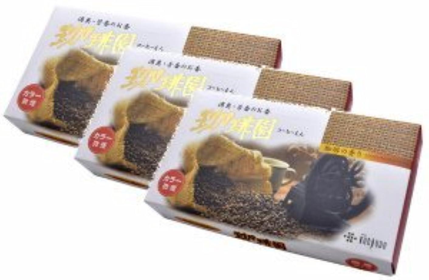 処分した灰ミキサーコーヒーの香り 珈琲園 3箱セット