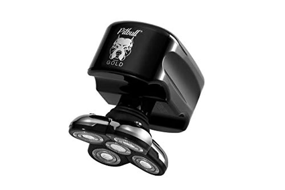 緊張広範囲に軽減Skull Shaver (スカルシェーバー) メンズシェーバー 5つの回転刃の 電動シェーバー (ゴールド)