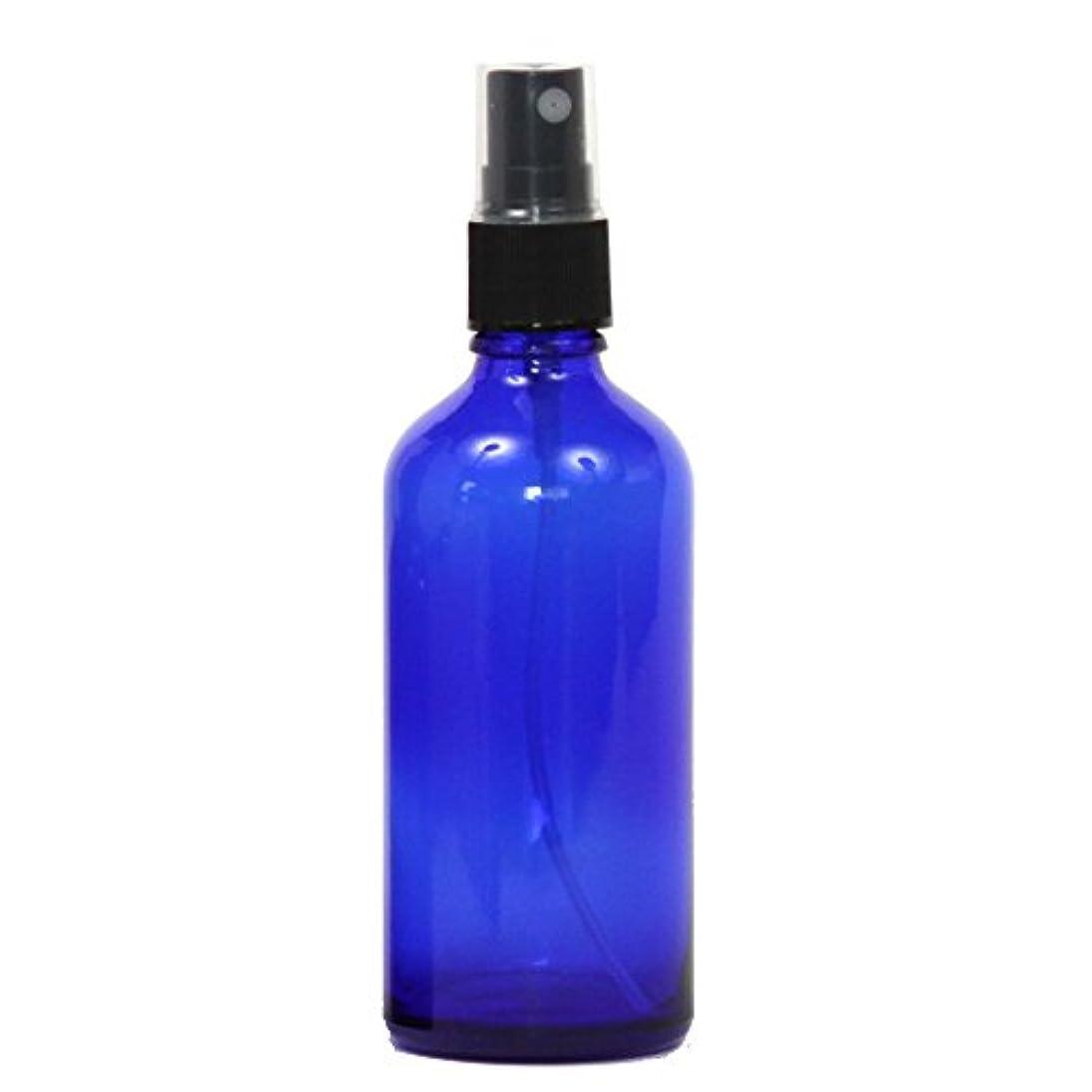 先のことを考える覗く広まったスプレーボトル ガラス瓶 100mL 【コバルト 青色】 遮光性 ブルーガラスアトマイザー 空容器bu100g