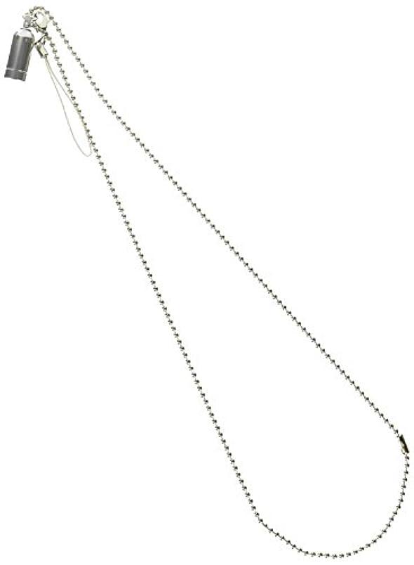 磁器胚策定するカリス アロマロケット 携帯ストラップ付き