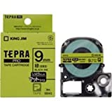 (業務用50セット) キングジム テプラPROテープマットSB9G 緑に黒文字 9mm 【×50セット】