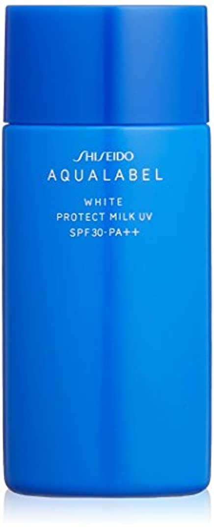 安らぎ先に恐ろしいですアクアレーベル ホワイトプロテクトミルクUV (日中用美容液) (SPF30?PA++) 50mL