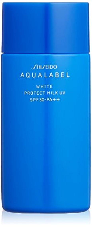 誤ってうまれたメインアクアレーベル ホワイトプロテクトミルクUV (日中用美容液) (SPF30?PA++) 50mL