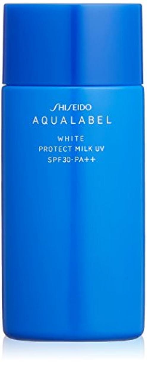 セミナー問題多数のアクアレーベル ホワイトプロテクトミルクUV (日中用美容液) (SPF30?PA++) 50mL