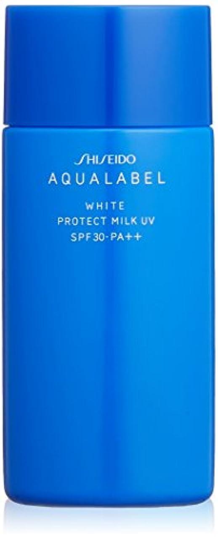 神経水没満たすアクアレーベル ホワイトプロテクトミルクUV (日中用美容液) (SPF30・PA++) 50mL