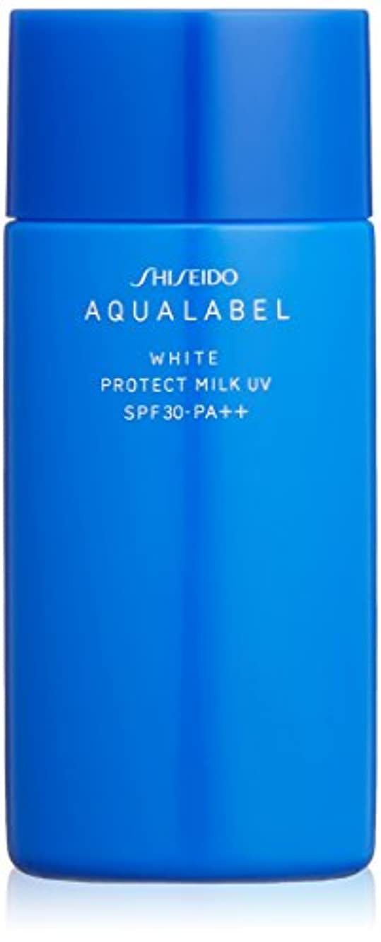円形黒入口アクアレーベル ホワイトプロテクトミルクUV (日中用美容液) (SPF30?PA++) 50mL