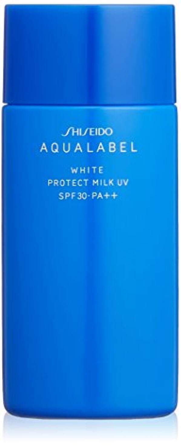 音楽を聴く修復防腐剤アクアレーベル ホワイトプロテクトミルクUV (日中用美容液) (SPF30?PA++) 50mL