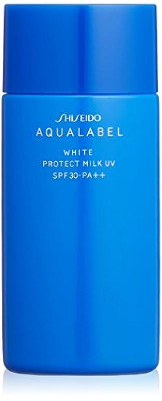 破滅神話衣類アクアレーベル ホワイトプロテクトミルクUV (日中用美容液) (SPF30?PA++) 50mL
