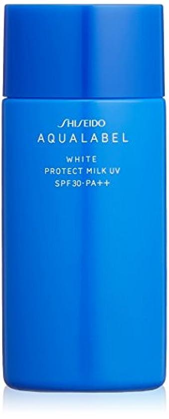 地味なナチュラルまどろみのあるアクアレーベル ホワイトプロテクトミルクUV (日中用美容液) (SPF30?PA++) 50mL