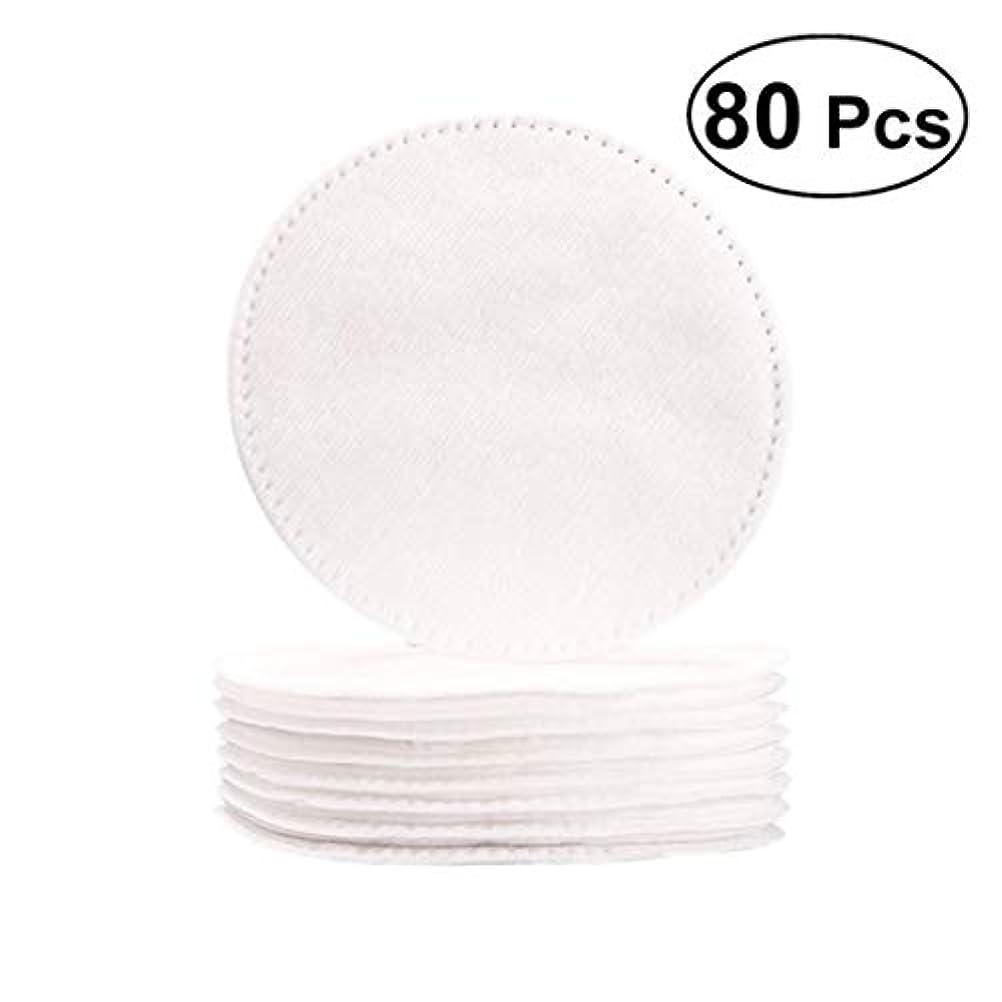暫定のバナナ抵抗クレンジングシート 80ピースコットンパッド使い捨てダブルフェイスクレンジングクリーニングパッドフェイシャルコットンシートネイルスキンケアコットンパッド (Color : White, サイズ : 5.5cm)