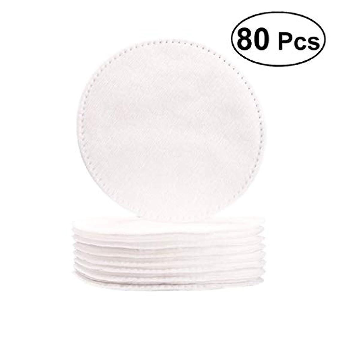 きしむ怠惰平野クレンジングシート 80ピースコットンパッド使い捨てダブルフェイスクレンジングクリーニングパッドフェイシャルコットンシートネイルスキンケアコットンパッド (Color : White, サイズ : 5.5cm)
