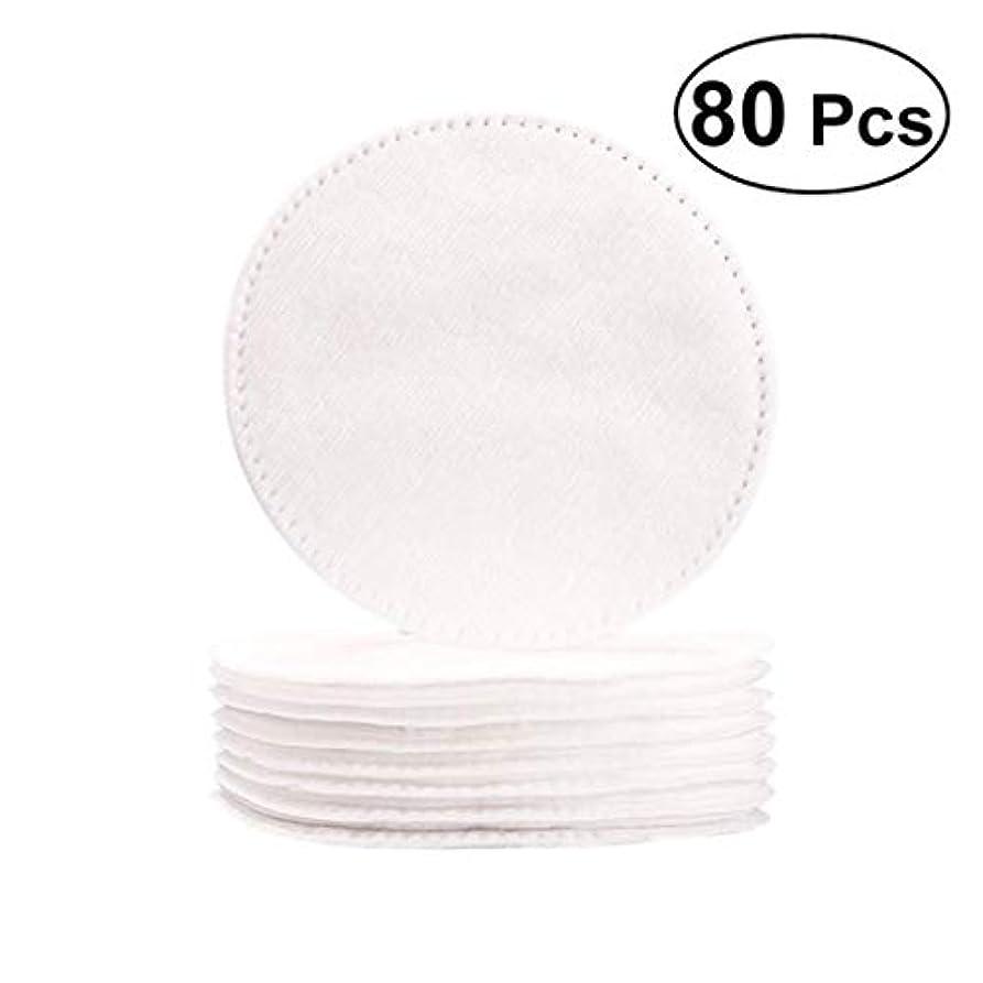 カール方法論純粋なクレンジングシート 80ピースコットンパッド使い捨てダブルフェイスクレンジングクリーニングパッドフェイシャルコットンシートネイルスキンケアコットンパッド (Color : White, サイズ : 5.5cm)