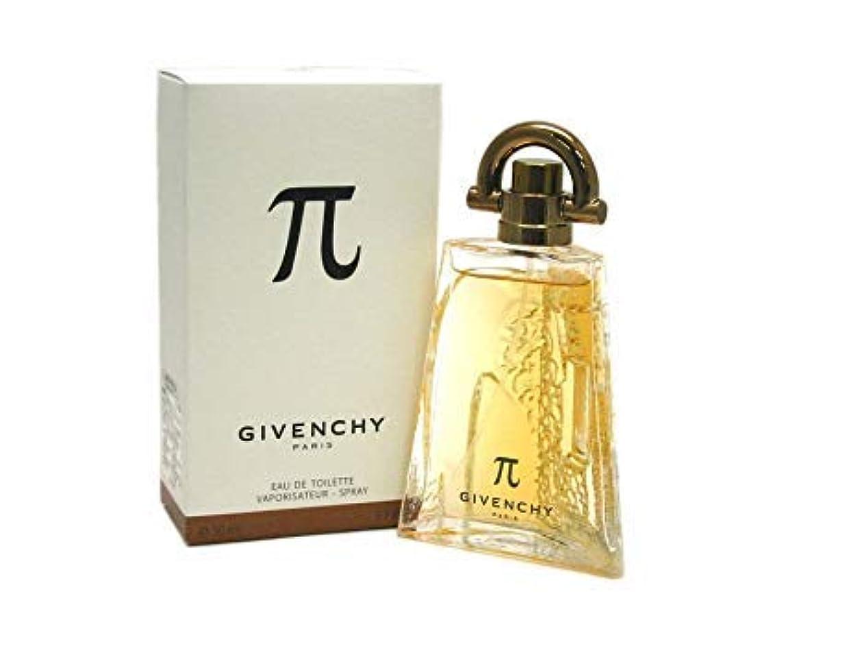 リフレッシュ土器報いるGIVENCHY ジバンシー Π ジバンシーパイ 50ML レディース 香水 (並行輸入品)