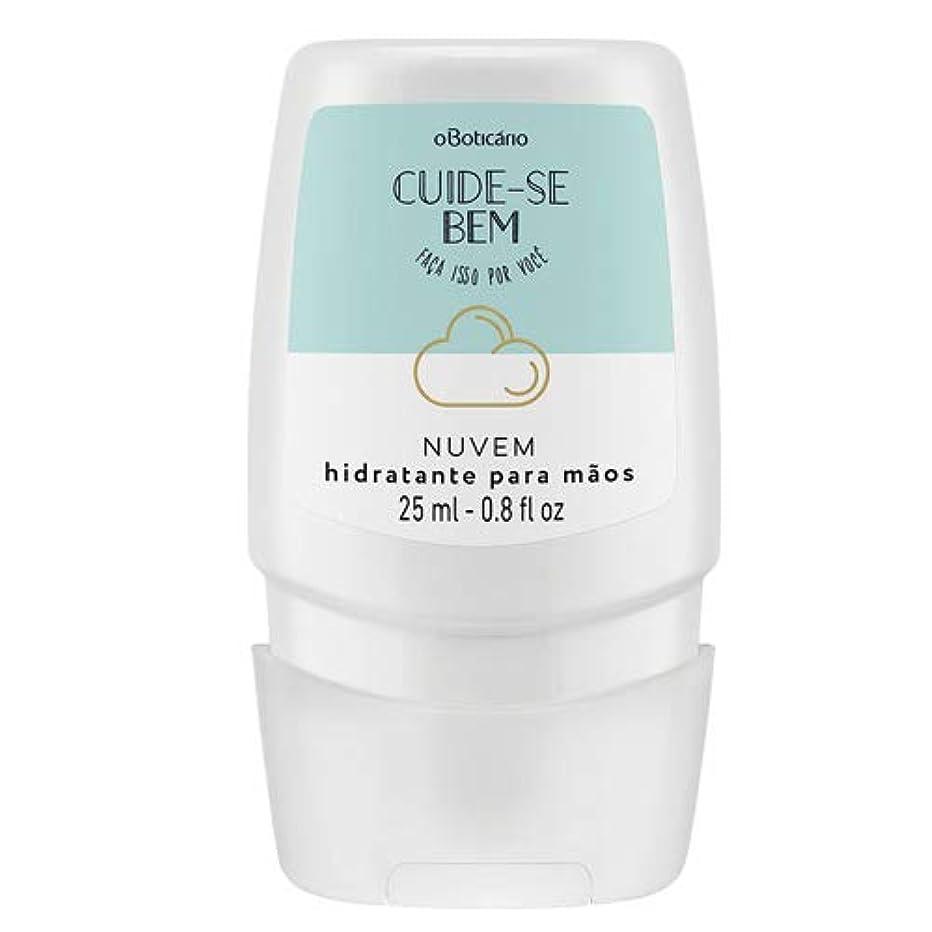 膨らみファイター些細オ?ボチカリオ クイデセベン CUIDE-SE BEM ハンドクリーム ヌーベン boticario CREME PARA MAOS NUVEM 25g