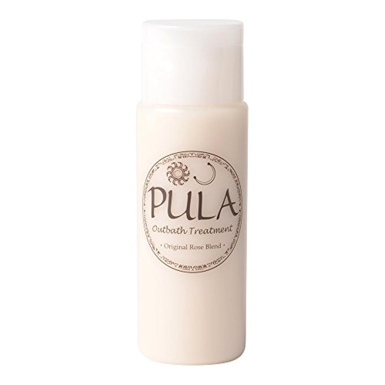 主流封筒ネコプーラ アウトバストリートメント 150mL 【ローズの香り】洗い流さないタイプのトリートメント  ヘッドスパ専門店 PULA