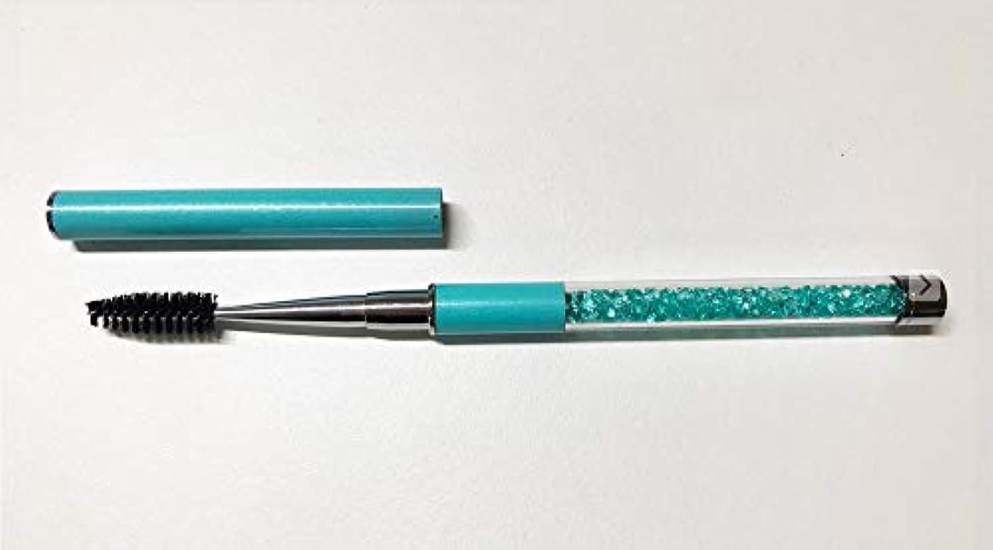 ジュエリー アイラッシュブラシ ブルー メイクブラシ スクリューブラシ マツエク まつ毛エクステ つけまつ毛 まつげ ブラシ アイラッシュ