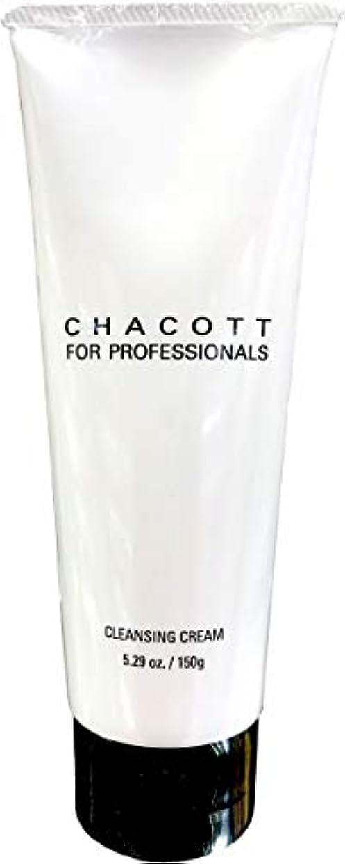 微生物染料販売計画CHACOTT<チャコット> クレンジングクリーム(7879-83006)